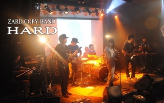HARD_image.jpg